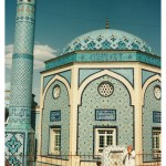 Turcja. Mozaikowy meczet